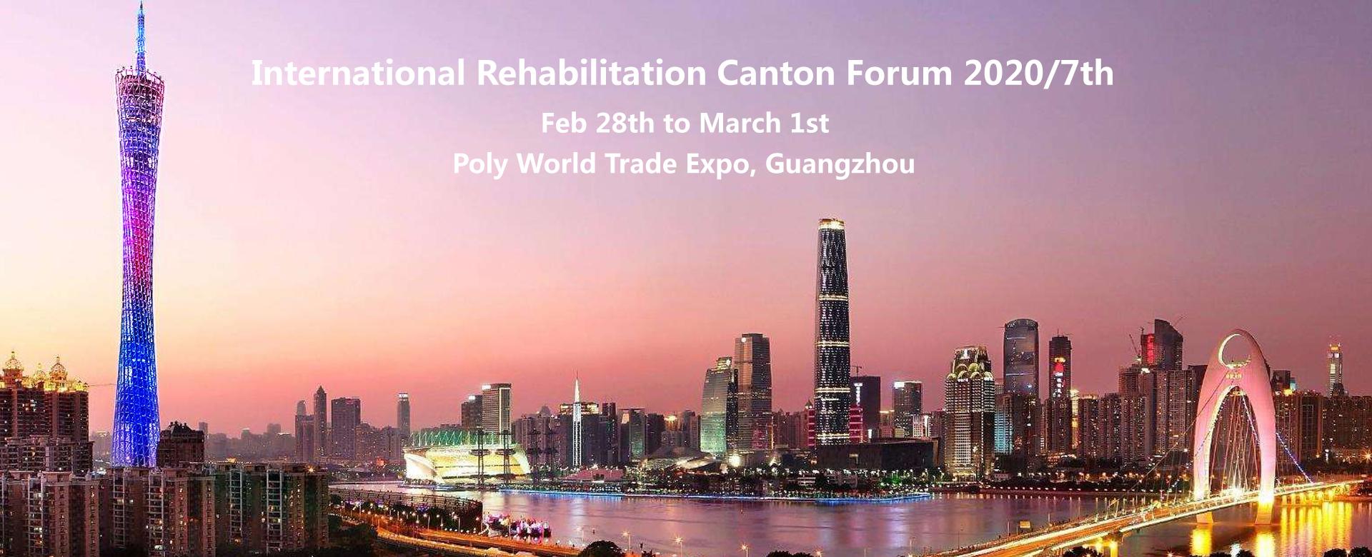 canton trade days 2020